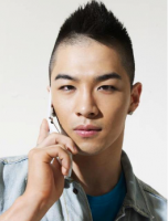 Trendy Asian men haircuts with very cool style.PNG