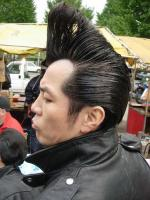 rockabilly hairstyle.jpg