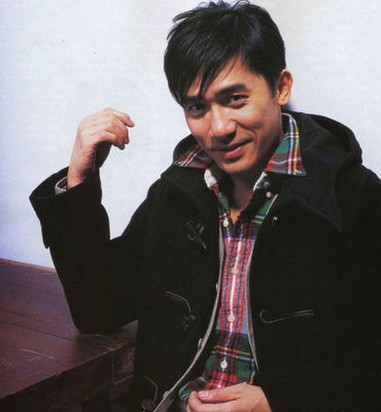 Tony Leung in Milk Magazine with his short cool haircut.jpg