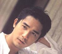 Tony Leung Chiu wai photo.jpg