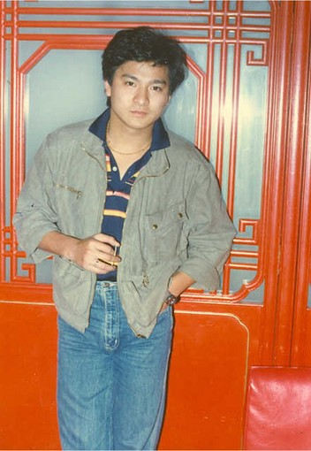 picture of young actor Andy Lau.jpg