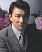 sexy Asian actor Andy Lau.jpg